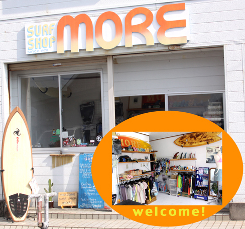 surf-shop_more
