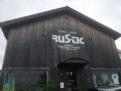 shop_TN_Rustic1